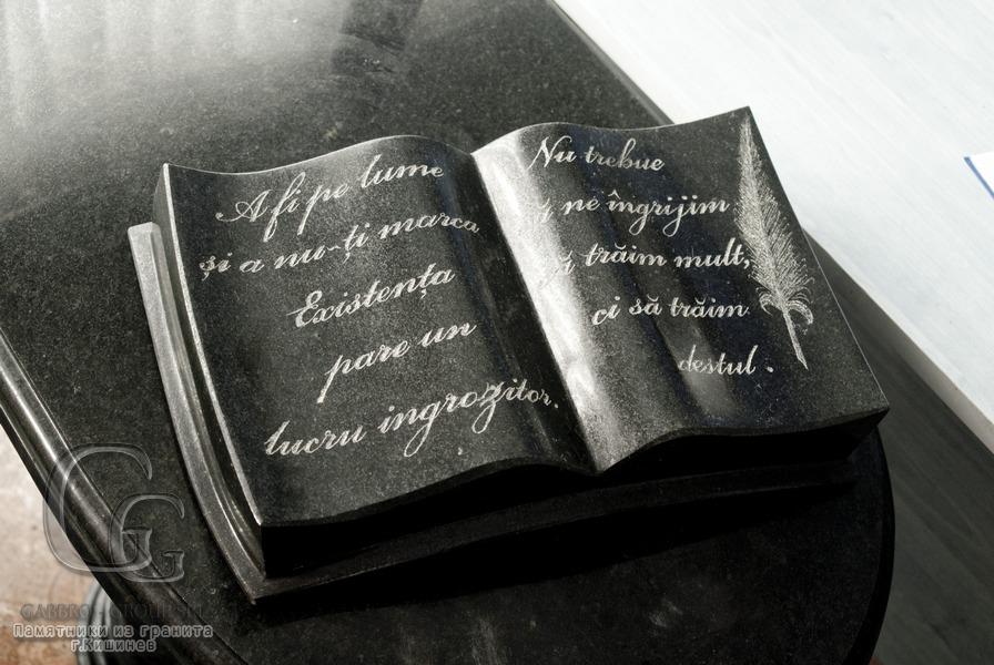Книга из габбро, книга из гранита, гранитная книга, cartea din granit