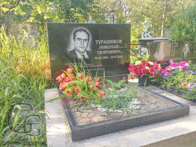 Памятники на могилу из гранита фото и цены самара Эконом памятник Арка Рассказово